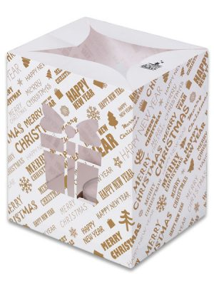 Gold Present Christmas Luminary Candler Bags - Christmas Edition