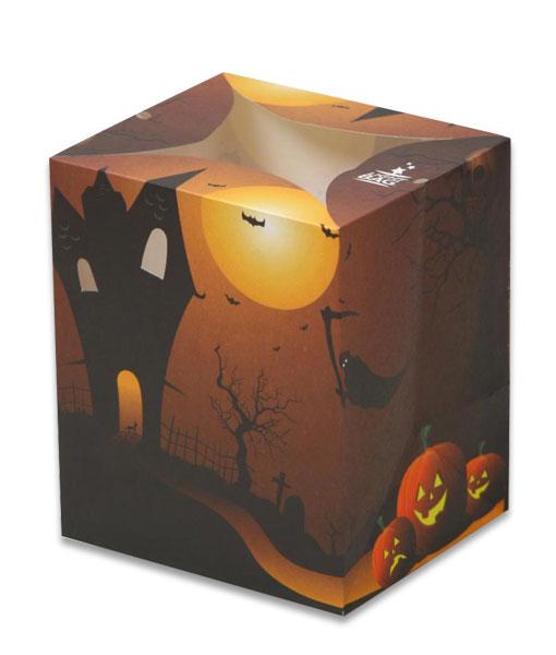 Haunted House Halloween Luminary Candle Bags - Halloween Edition